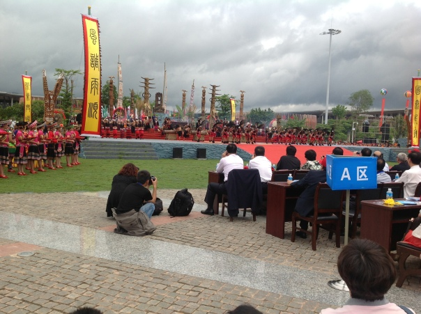open ceremony outdoors