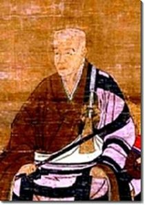 Japanese Buddhist Priest Eisai  (1141-1215)